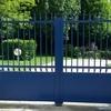 portail-ksm-143780.jpg