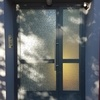 porte-metallique-avec-bandeau-ventouse-140997.jpg
